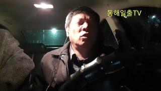 김창호 입니다. 새누리당  잊지 않았다.