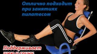 Купить тренажер для похудения живота