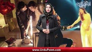urwa farhan celebrates 2nd marriage anniversary, abhishek reveals reason of serving food at ambani's