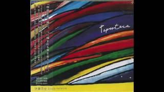伊藤志宏 3 cello variation 『タペストリア』 発売日:2014年8月6日(水...