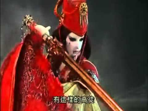 30~[宮無后]殺[古陵逝煙] - YouTube