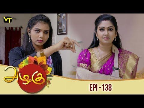 Azhagu - Tamil Serial | அழகு | Episode 138 | Sun TV Serials | 04 May 2018 | Revathy | Vision Time