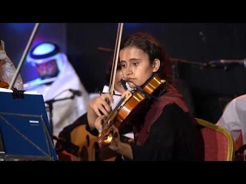 عازفات أفغانيات يحاولن الحفاظ على إرث بلادهن الموسيقي من خارج الحدود  - 12:54-2021 / 10 / 27