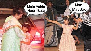 Aishwarya Rai Daughter Aaradhya Bachchan Runs Towards Grandmother For Hug