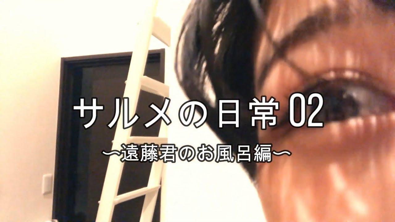 【シェアハウス】ドキドキ!お風呂ドッキリ!【日常】