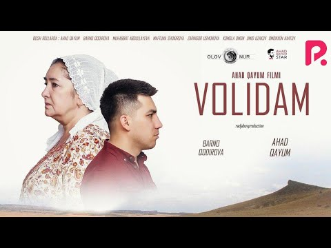 Volidam (o'zbek Film) | Волидам (узбекфильм) 2019