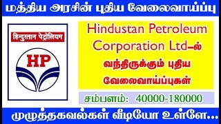 Government Jobs in All over india   HP   B.E/B.Tech   PG   Govt Job Today