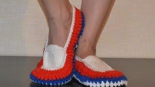 Женские мокасины (Women's moccasins crochet)