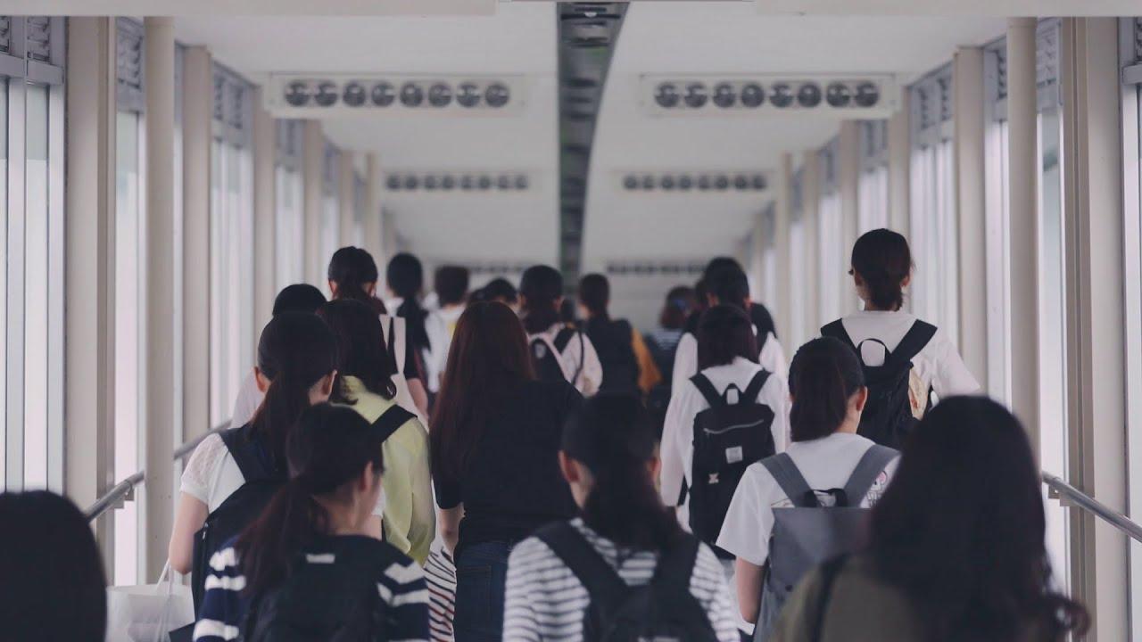 女子 大学 安田