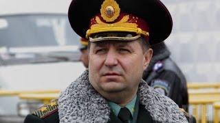 Полторак - новий Міністр оборони України