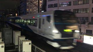 【しょうなん】E257系 特急 湘南@恵比寿駅(通過)
