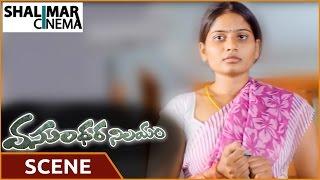 వసుంధర నిలయం  మూవీ || Jayavani Father Misbehaving With Worker || Rajendra Prasad || shalimarcinema