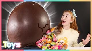 엘리의 밸런타인데이 대형 초콜릿 서프라이즈 에그 시크릿…