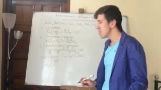 Амфотерные оксиды и их свойства. Самоподготовка к ЕГЭ и ЦТ по химии