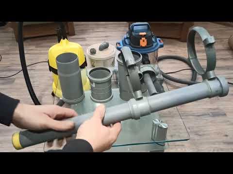 Циклонный фильтр своими руками из канализационных труб