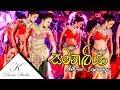 Samanaliya - Athma Liyanage Live - K DANCE STUDIO