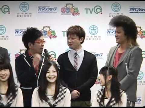 よしもと芸人×NMB48&HKT48 TVQ...