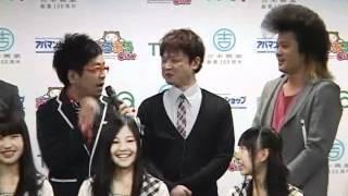 4月3日に行われたTVQ九州放送で始まる新番組の制作発表記者会見の模様を...