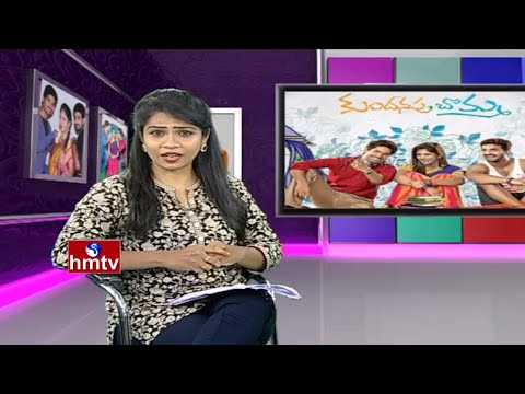 Kundanapu Bomma Movie Exclusive Review And Rating   Chandini Chowdary   HMTV