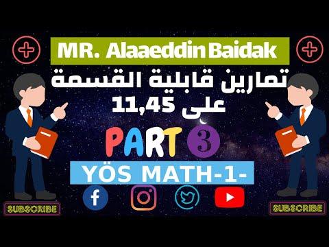 lesson-9-|تمارين-قابلية-القسمة-على-45,11|-yÖs-math-1-|part-3