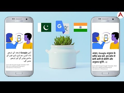 Translate Voice Or Text In Real-Time With Google Translate App