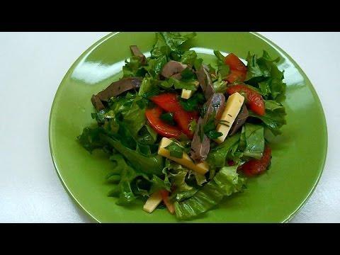 Рецепт Вкусно и просто Рецепт летнего салата из листьев салата с сердцем. Пошаговый рецепт с видео.