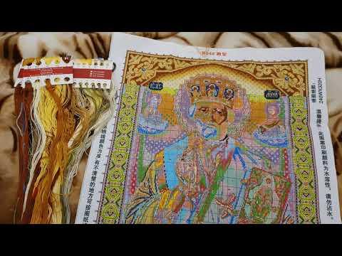 """Вышивка крестиком  """"Николай Чудотворец"""", Joy Sunday,  1-й отчёт!"""