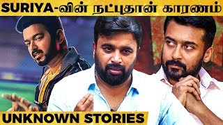 Thalapathy கிட்ட கதை சொல்லிட்டேன்.. அவர் OK சொன்னாரு ..- Sasikumar Reveals The Untold Stories
