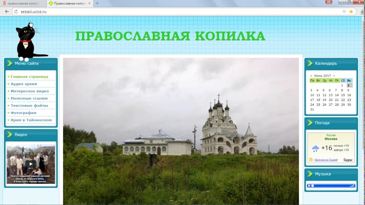 Проповеди дмитрия смирнова скачать бесплатно mp3