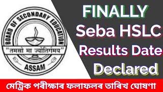 Assam HSLC Results 2018 | Date Declared | Seba