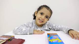 سكيتلس لولو للأطفال Lulu Skittles For Kids