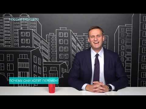 РОССИЯНЕ УСТАЛИ ЭТО ТЕРПЕТЬ!!! Навальный про перемены которые требует народ страны. Навальный 2019.