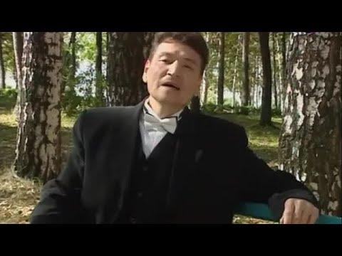 Шамил Хәмәҙинуров - Рәхмәт ҡояш...