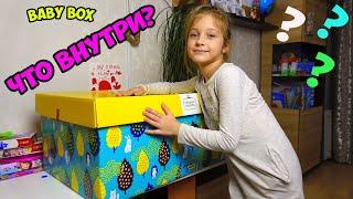 BABY BOX Украина 2019  Пакунок Малюка - Что внутри обновленного Бэби Бокса?