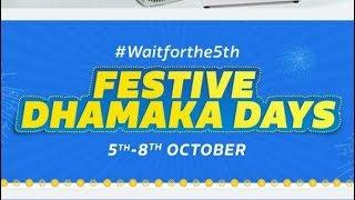 Top discounted product buy on flipkart festive dhamaka days