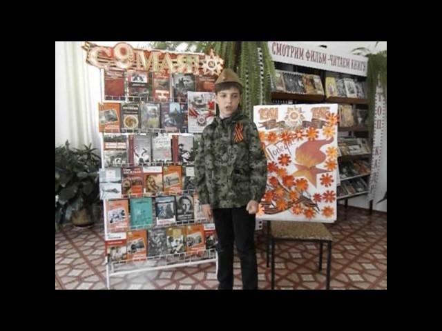 Изображение предпросмотра прочтения – АндрейЦыгуй читает произведение «Из города Сучан» Ю.Благова