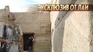 Ексклюзивний матеріал з Андрієм Жуковим. Єгипет