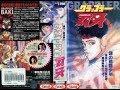 グラップラー刃牙 OVA の動画、YouTube動画。