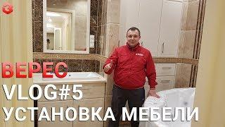 видео Шкаф-пенал для ванной комнаты купить в Москве