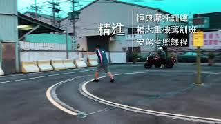 華姐的重車圓夢之路