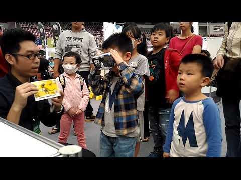 威齊 禹翔 巨蛋AI機器人展 20181020 1555 105