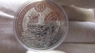 Серебряная монета Петух. Руанда 2017 г.