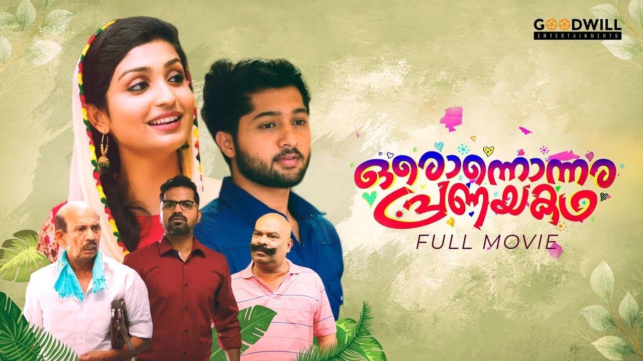 Download Oronnonnara Pranayakadha Malayalam Full Movie | Vinay Forrt | Rachel David |Surabhi Lakshmi | Shebin
