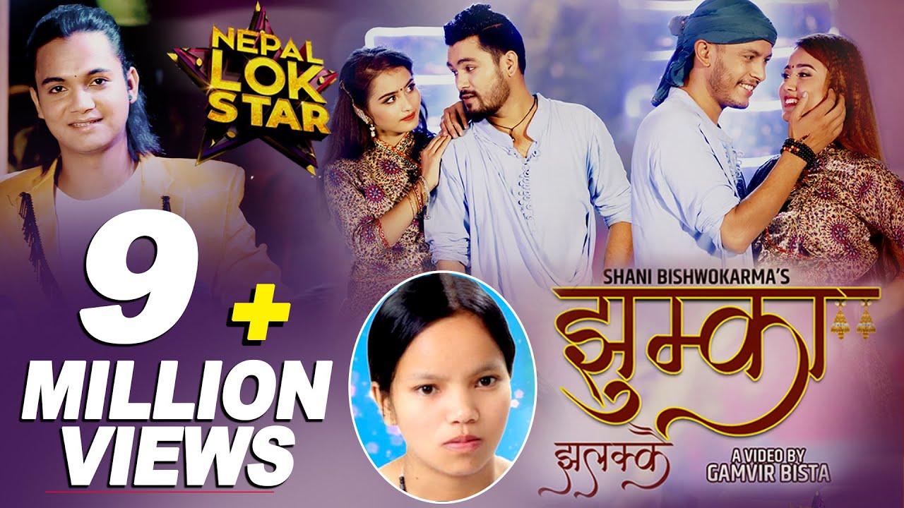 Download Bishnu Majhi & Shani Bishwokarma | Jhumka Jhalakkai Ft. Sagar, Riyasha, Chakra, Gita | Lok Song 2020