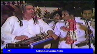 GULAM FARID SABRI AND MAQBOOL 1987 PRIVATE PROGRAM
