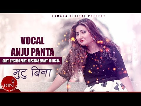 Anju Panta's Mutu Bina | New Nepali Adhunik Song Lyrical Video 2075/2019