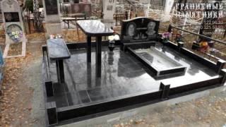 Заказать гранитный комплекс или памятник в Кривом Роге(, 2016-11-17T11:59:14.000Z)