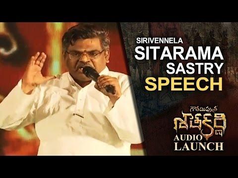 Sirivennela Sitarama Sastry Superb Speech @ Gautamiputra Satakarni Audio Launch