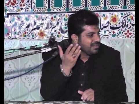 Milad e Nabi aur chehlam imam Hussain,as biyan Allama Asif Raza Alvi