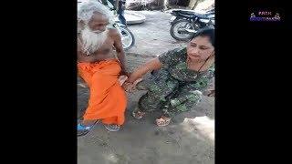vuclip इस बाबा की भी पोल खुल गई | Sanyasi Baba Exposed | Dhongi Baba